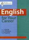 English for your career.