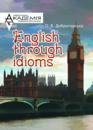 English through Іdioms.